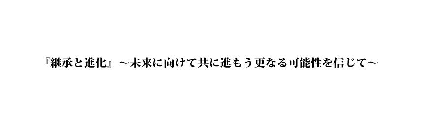 slider2015_1